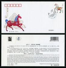 CHINA 2014-1 Jia-Wu Year (Horse Zodiac) CC/FDC