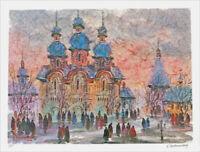 Anatole KRASNYANSKY Russian Sunset Signed Lithograph 19-1/2 x 25