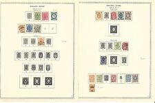 Finland Collection 1856-1964 on 31 Minkus Specialty Pages
