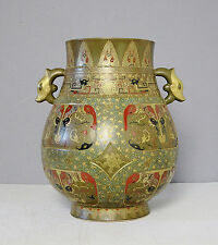 Chinese  Teadust  Porcelain  Jar  With  Mark      M2127