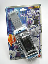 Movie Masked Kamen Rider 555 Paradise Lost Faiz Saiga Belt Driver Limited Popy