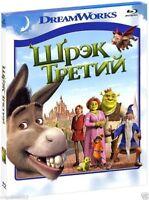 Shrek the Third (Blu-ray, 2012) Russian,English,Czech,Arabic,Croatian,Icelandic
