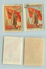 Russia USSR 1956 SC 1797-1798 used . rtb1420