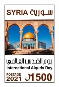 Syria, Syrie  2021 , International ALQUDS day limited issue