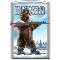 *NEW* Zippo Lighter: 207 Russian Bear Design
