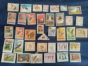 stamps mongolia