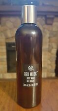The Body Shop RED MUSK BODY WASH 8.4fl.oz/250ml HARD to FIND! NEW!