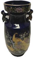 """Vintage Japanese Peacock Cobalt Blue Vase 12 1/4"""" X 6"""" Signed."""