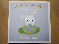 Personalised Baby Boy 1st First Easter Card - Son, Grandson, Nephew, any name