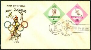Philippine 1960 ROME OLYMPIAD FDC - A