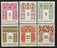 HUNGARY - 1995. Folk Art III. MNH!!! Mi:4333-4338.