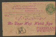 India Hyderabad State PPTO 1a4p envelope with postage due & unpaid hs
