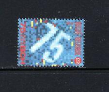 Belgium 1988 Natl. Postal Savings Bank 75Th Anniv. Sc 1302 Mnh