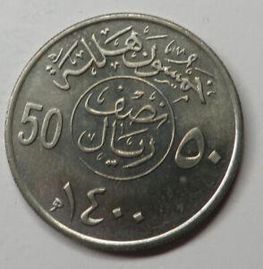 Saudi Arabia (United Kingdoms) 50 Halala AH1400 (1979) Copper-Nickel KM#56 UNC