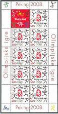 Croatia 2008 ☀ Summer Olympic Games Beijing S/S ☀ MNH**