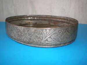 Antique Islamic/Persian hand made engraved ornate tray of 18th century - RARE