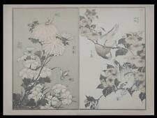 HOKUSAI, DEUX COMPOSITIONS - 1888 - JAPON, CERISIERS