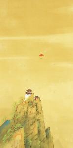 平井楳仙 HIRAI BAISEN Japanese hanging scroll / MOUNT HORAI PENGLAISHAN Box I936