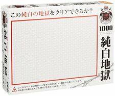 New Beverly Jigsaw Puzzle M71-847 All White Jigsaw 1000 S-Pieces Japan