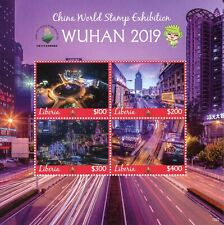 Liberia 2019 MNH Wuhan China World Stamps 4v M/S Skyscrapers Architecture