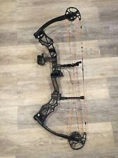 Athens Recluse Compound Bow. Right-Hand, 27'', 60# + Accessories