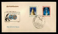 DR WHO 1971 IRAQ FDC WORLD METEROLOGICAL DAY  C233684