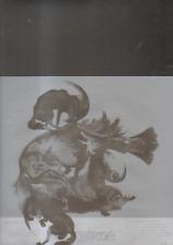Horseback – The Invisible Mountain LP
