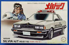 Fujimi Sylvia H/T Rs S110 from japan