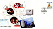 Hong Kong 2001 - special handstamp commemorating the Electronic Service Delivery