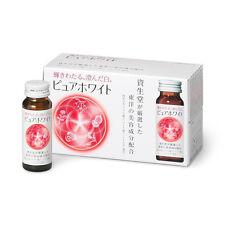 Shiseido PURE WHITE DRINK 50ml x 10 Bottles for Skin Whitening F/S from JAPAN