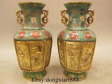 "9"" Chinese Bronze Gilt Cloisonne Crane Eagle Beast Handle Flower Bottle Vase Pai"