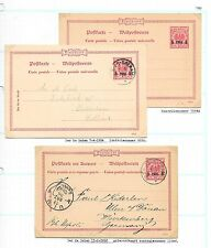 Deutsch Ost Afrika stamps 1893 Collection of 2 PCs + 1 DoubleCard