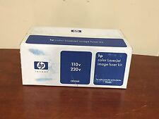 GENUINE HP C8556A COLOR LASERJET IMAGE FUSER KIT 110v/220v OEM SEALED 9500