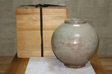 Korean Joseon Dynasty White Large Jar Vessel / H 30[cm]