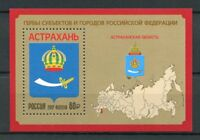 Russia 2017 MNH Astrakhan City 1v M/S Coat of Arms Emblems Tourism Stamps