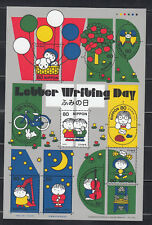 Japan stamps 2000 SC#2742 Letter Writing Day, sheet, mint, NH