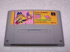 Bandai Nintendo SNES NTSC-J (Japan) Video Games