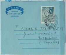 83275 -  ADEN - POSTAL HISTORY -  AEROGRAMME to SOMALIA   1957