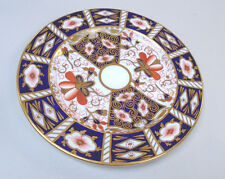 "Royal Crown Derby #2451 Traditional Imari 7-1/8"" Side Place"