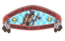 BSA Boy Scout Patch - 2005 National Jamboree, Heart of America Council