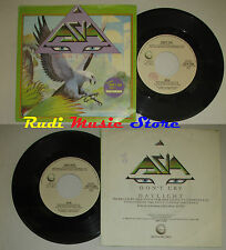 LP 45 7'' ASIA Don't cry Daylight 1983 italy GEFFEN GEF A 3580 cd mc dvd (*)