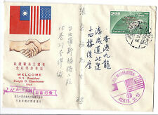 China/Taiwan/ROC FDC First Day Cover - Eisenhower Visit SC# 1258, June 18 1960*