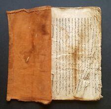 Antique Buddhist Manuscript Sutra Book / Uighur script / Mongolia
