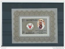 LOT : 092015/624A - BAHREIN 1983 - YT BF N° 4 NEUF SANS CHARNIERE ** (MNH) GOMME