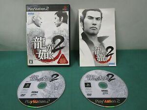 PlayStation2 -- Ryu ga Gotoku 2 -- PS2. JAPAN GAME. 46867