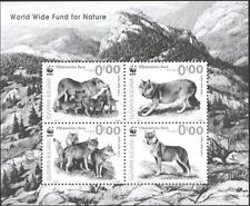 2015 Bulgaria Mint special S/S Fauna WWF Wolf  avdpz