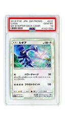 Psa 10 Gem Mint Lugia 237/Sm-P Gx Starter Deck Holo Japanese Promo Pokemon Card