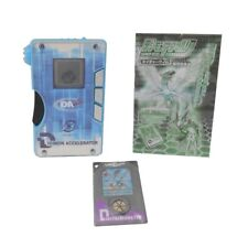 Bandai D-Accel Nature Genome Valdurmon Digivice V-Pet Digimon Virtual Pet Rare