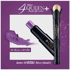 Mistine 4 Queen Multi Lipstick Color 4 Style in 1 # 04 Purple Margaret