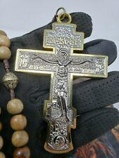 LARGE ROMA RUSSIAN ORTHODOX ROSARY CRUCIFIX MOVIE PROP CROSS CATHOLIC JOHN WICK